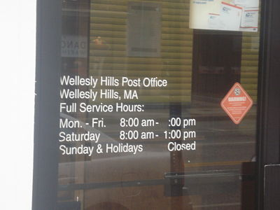 Wellesley Hills Post Office