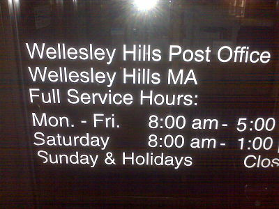 Wellesley Hills Post Office sign