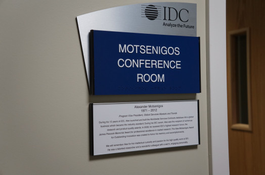 Alex Motsenigos conference room
