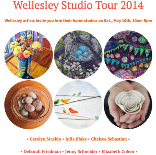 wellesley studio tour