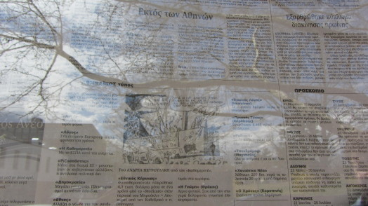 newspaper covering Milestone windows