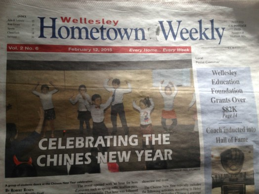 hometown weekly chines new year