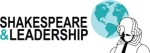 shakespeare and leadership