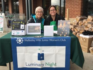 Luminary Night, Wellesley, 2016