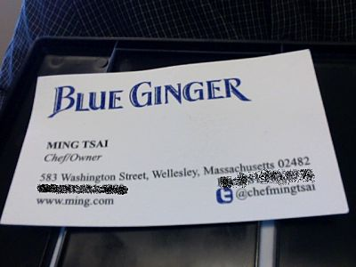 Blue Ginger Mind card Wellesley
