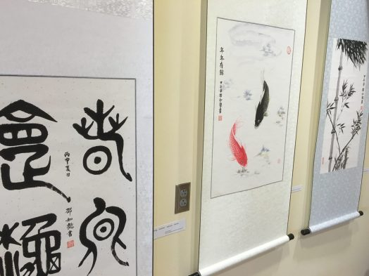 Chinese calligraphy and brush painting at wellesley free library