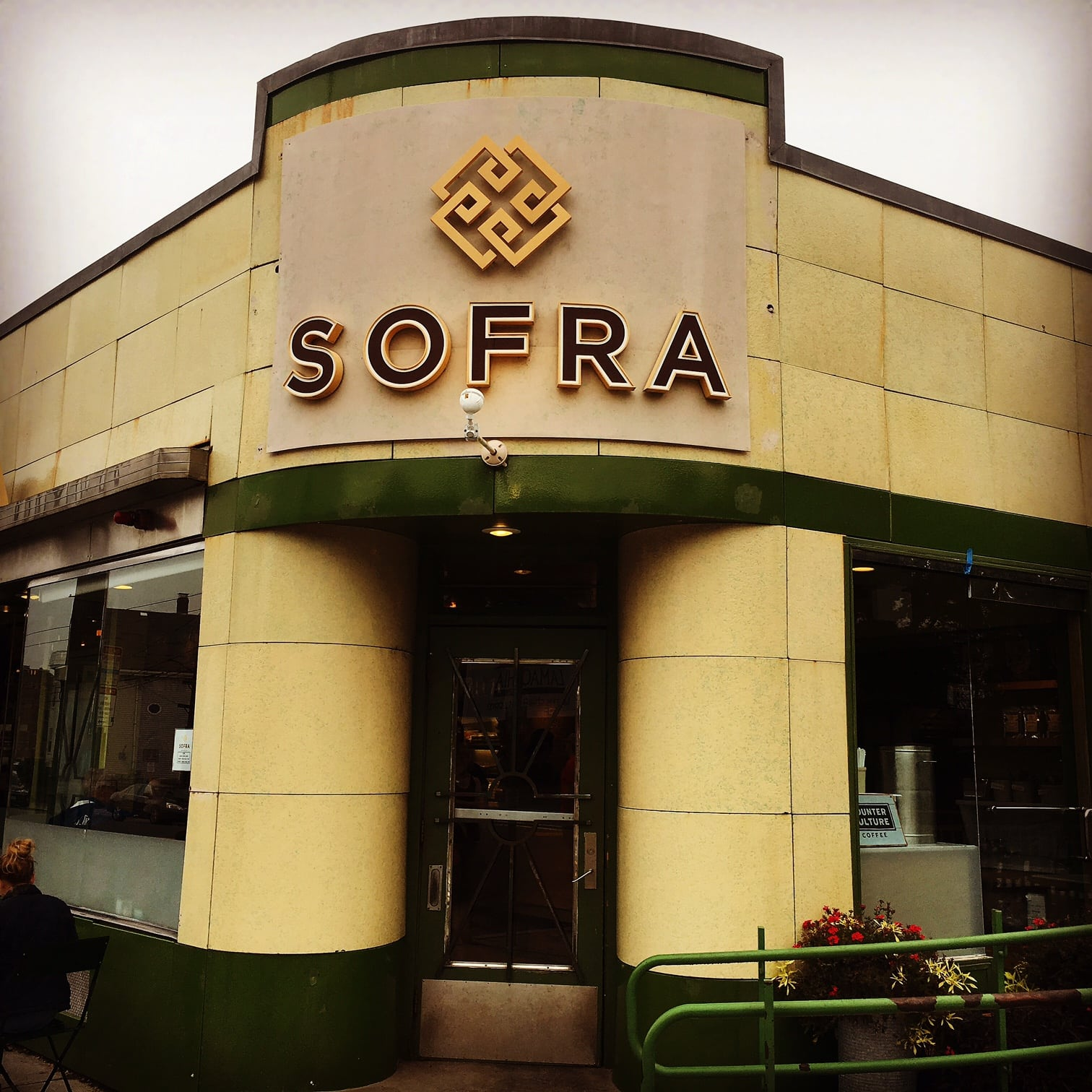 Sofra Cafe & Bakery, Cambridge