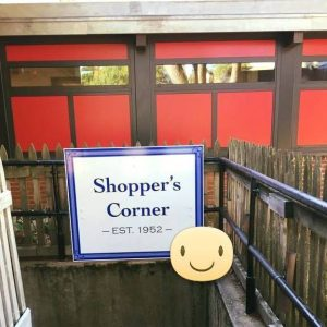 Shoppers Corner, Wellesley