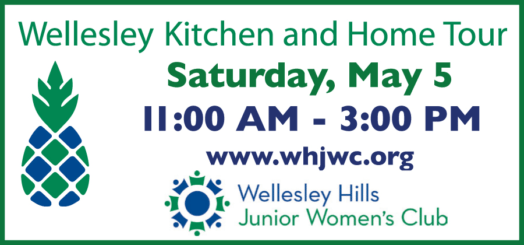 Wellesley Kitchen Tour ad