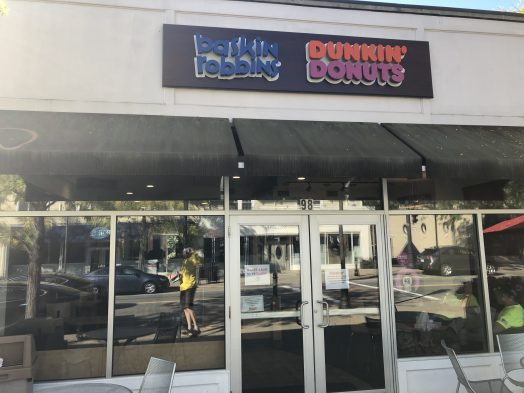 dunkin donuts wellesley square closing